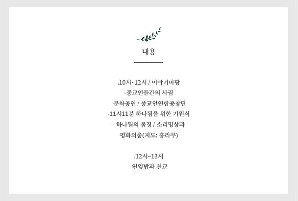 초대장3.PNG