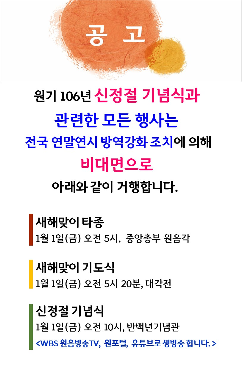 KakaoTalk_20201223_111426572.jpg