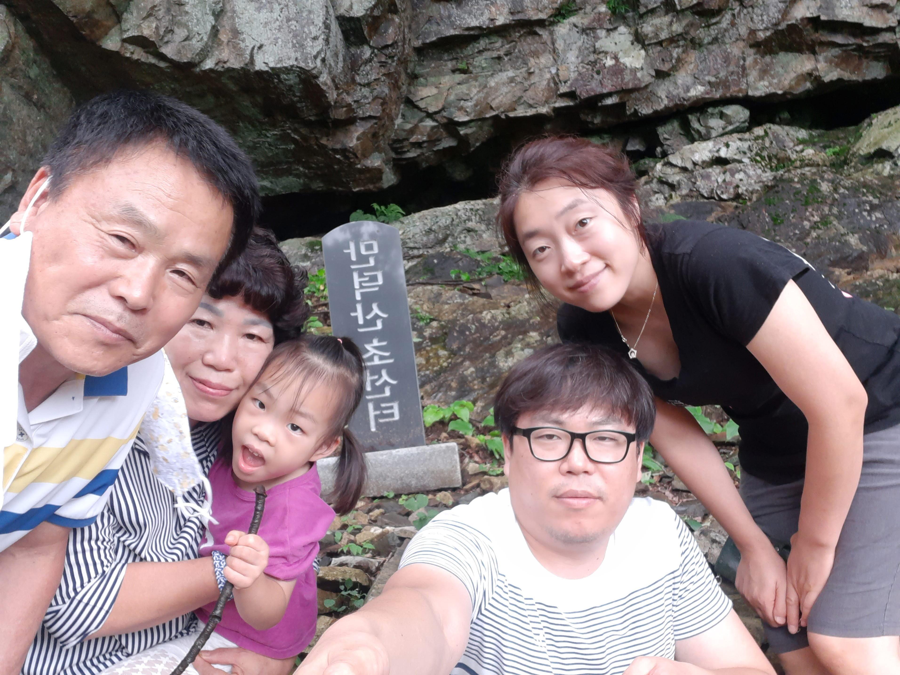21. 정경인(산서교당) - 행복사진.jpg