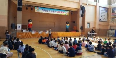 원기104년 원불교 전북...